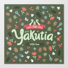 Ethnic Yakutian pattern Canvas Print