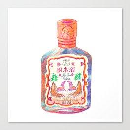Hong Kong Wine Canvas Print