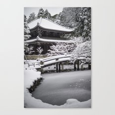 Kyoto Winter 2015 Canvas Print
