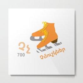 Ice skates - Chmushkner Metal Print