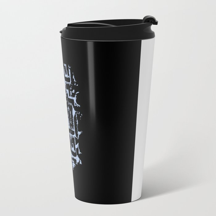 You Have Always Been the Caretaker Here Travel Mug