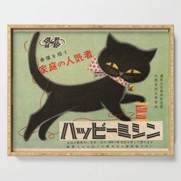 Vintage Japanese Black Cat Serving Tray