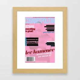 Cosmarxpolitan, Issue 12 Framed Art Print