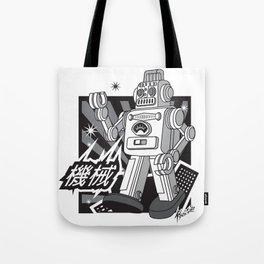 Vintage Robot Tote Bag