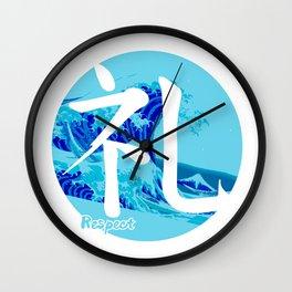 Rei - Respect Wall Clock