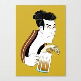 Ukiyoe Kampai! Canvas Print