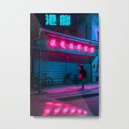 Hong Kong Night Metal Print