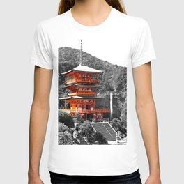 Seiganto-ji Temple: Kumano Kodo,Wakayama, Japan T-shirt