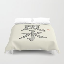Feng Shui Writing In Black And Chamois Duvet Cover