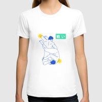 wrestling T-shirts featuring wrestling by Dai Ruiz