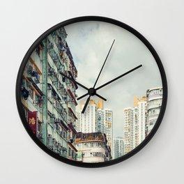 Kowloon I Wall Clock