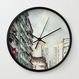 Kowloon I Wall Clock