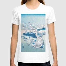Haku the dragon japanese vintage woodblock mashup T-shirt