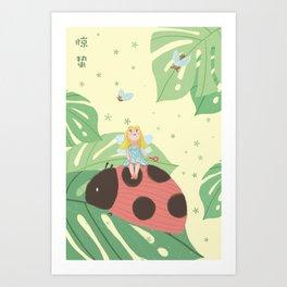 Girl On Ladybug Art Print