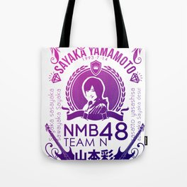 Sayaka Yamamoto T-Shirt A Tote Bag