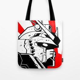 Gundam japan sun Tote Bag