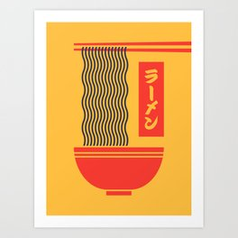 Ramen Japanese Food Noodle Bowl Chopsticks - Yellow Art Print