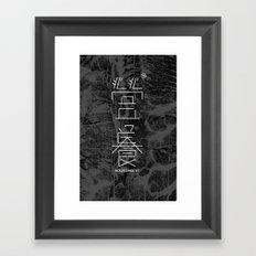 營养Nourishment Framed Art Print