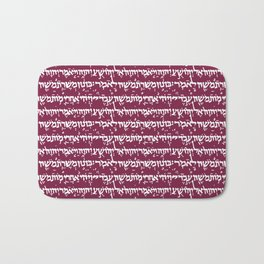 Hebrew Script on Pompadour Bath Mat