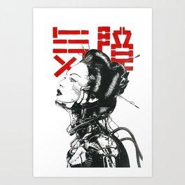 Vaporwave Japanese Cyberpunk Urban Art Print