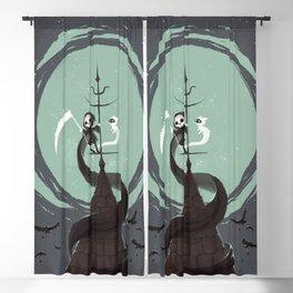 Night Hunt Blackout Curtain