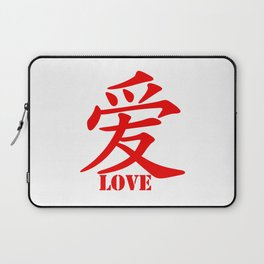 Chinese characters of Love Laptop Sleeve