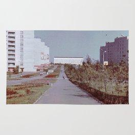 Pobedy Avenue in Amursk (1985) Rug