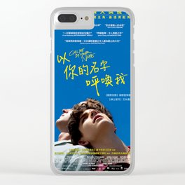 Call me by Your Name Japan Clear iPhone Case
