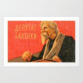 Soviet Film Poster Baltic Deputy Art Print