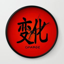 "Symbol ""Change"" in Red Chinese Calligraphy Wall Clock"