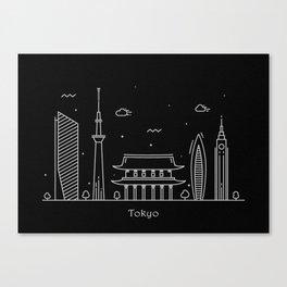 Tokyo Minimal Nightscape / Skyline Drawing Canvas Print