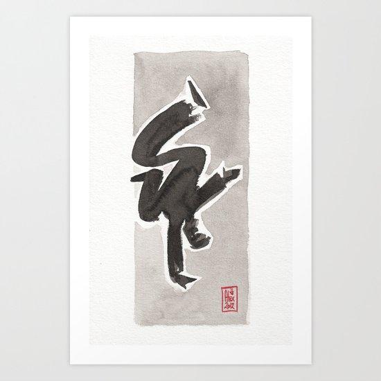Capoeira 206 Art Print