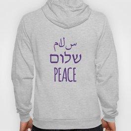 Salaam Shalom Peace Hoody