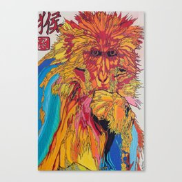 2016: Year of the Monkey Canvas Print