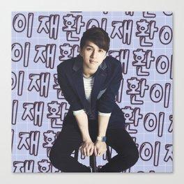 Glowing Lee Jaehwan (Ken) Canvas Print