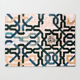 Alhambra Tiles. Canvas Print