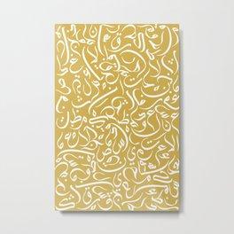 Abstract 012 - Arabic Calligraphy 10 Metal Print