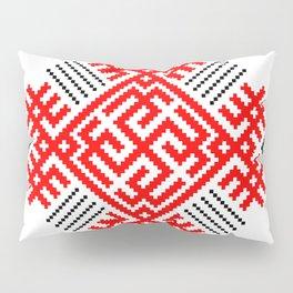 Rodimich - Antlers - Slavic Symbol #1 Pillow Sham