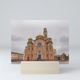 Banja Luka Cathedral in Bosnia and Herzegovina Mini Art Print