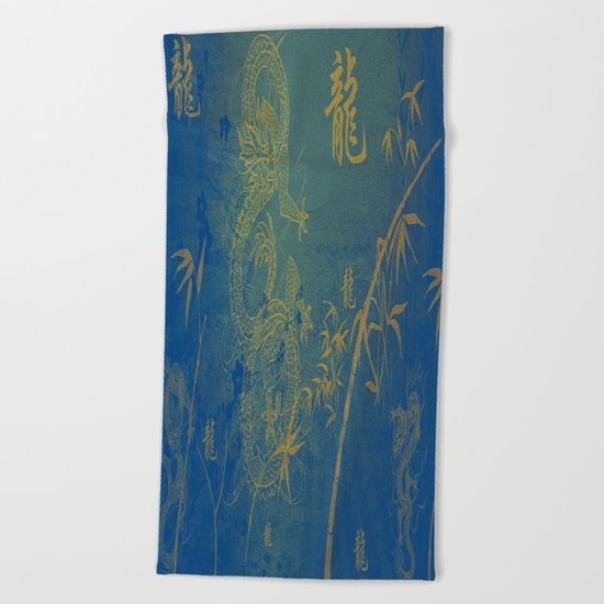 Legend Of The Dragon Beach Towel