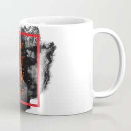 The best way to predict the future, a Abraham Lincoln quote Coffee Mug