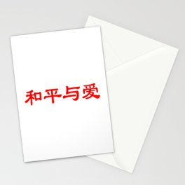 Chinese characters of Peace and Love Stationery Cards