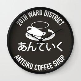 Anteiku Coffee Shop Ward District Wall Clock