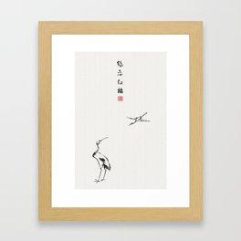 Two Cranes Framed Art Print