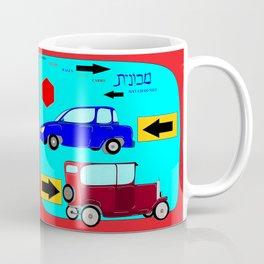 Car, Carro, Coche, Voiture, Wagen Coffee Mug