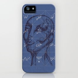 How to Disappear Completely iPhone Case