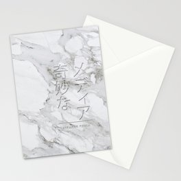 S/M Legacy Stationery Cards