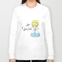 arabic Long Sleeve T-shirts featuring Charming Arabic by Antaka Overdose