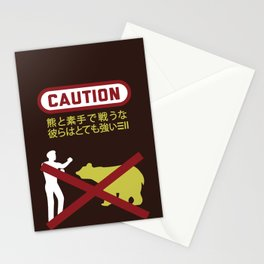 Don't Fistfight the Bears Stationery Cards