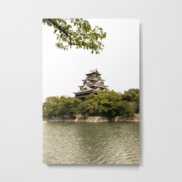Hiroshima Castle Metal Print